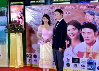 Chinese-Lao Movie Champa Blossom Screened
