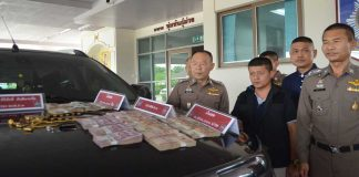 Lao Drug Ring Money Launderer Arrested in Thailand (Photo: Bangkok Post)