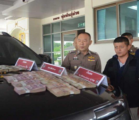 Lao Drug Ring Money Launderer Arrested in Thailand (Photo: Bangkok Post)