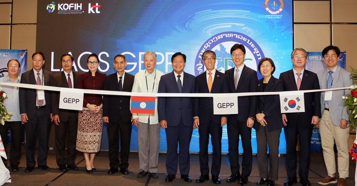 South Korean company KT launches medical app in Laos