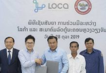 LOCA joins minivan association for vientiane travel