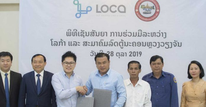 LOCA joins minivan association for vientiane travel