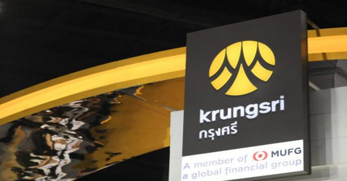 Krungsri Bank launches Laos to Thailand transfer service