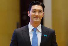Choi Siwon named UNICEF regional ambassador