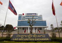 Laos Stock Market, Securities Exchange