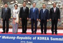First Mekong Republic of Korea Summit