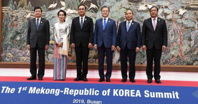 First Mekong Republic of Korea Summit