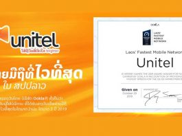 Unitel wins Speedtest Award for Fastest Mobile Network in Laos