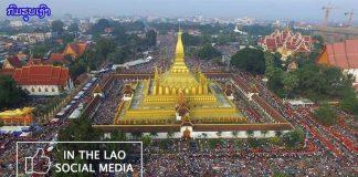 In the Lao Social Media