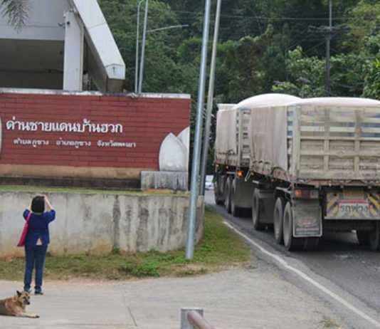 Border from Phayao province to Xayaboury to (photo by Saiarun Pinaduang)